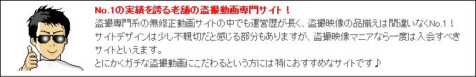 nakamuraya_setumei